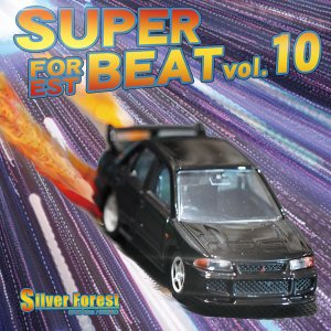 Super Forest Beat VOL.10 / Silver Forest|akhb