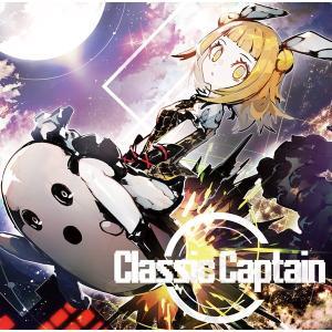 Classic Captain / アベニュールーム akhb