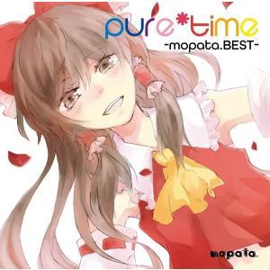 pure*time −mopata.BEST− / もぱた。|akhb