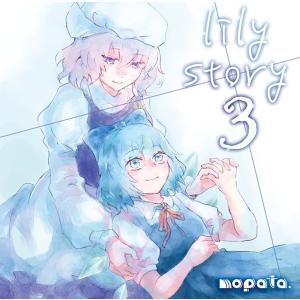 lily story 3 / もぱた。|akhb