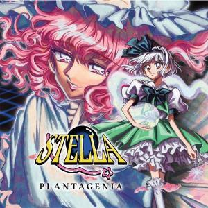 Stella / Plantagenia|akhb