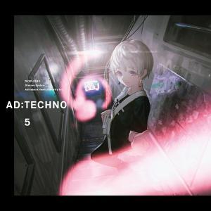 ADTECHNO 5 / Diverse System|akhb