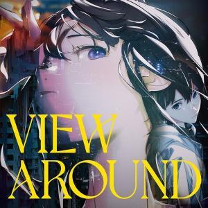 VIEW AROUND / イシカダス|akhb