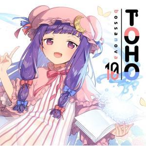 TOHO BOSSA NOVA 10 / ShibayanRecords akhb