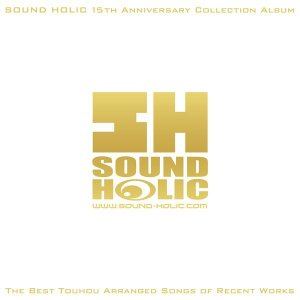 THE BEST OF RECENT WORKS / SOUND HOLIC akhb