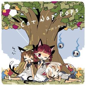 Cat Nap Pops / フーリンキャットマーク akhb