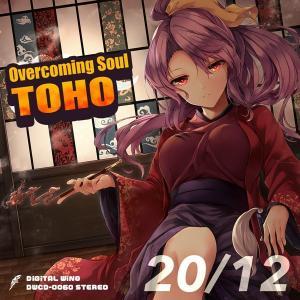 Overcoming Soul TOHO / DiGiTAL WiNG akhb