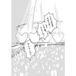 みつつきのアンコール / テノリウム幻想|akhb|03