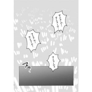みつつきのアンコール / テノリウム幻想|akhb|04