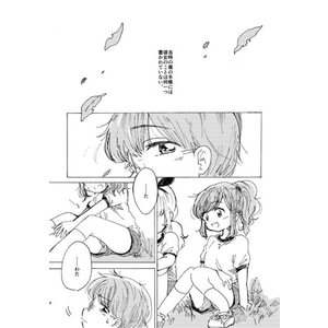 みつつきのアンコール / テノリウム幻想|akhb|06