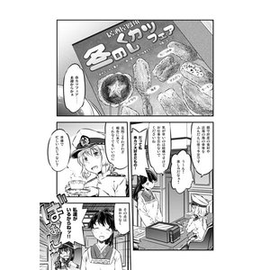 居酒屋鳳翔 14 / 柚子桃ジャム|akhb|02