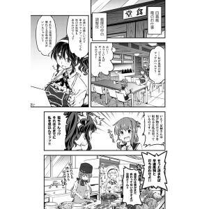 居酒屋鳳翔 14 / 柚子桃ジャム|akhb|04