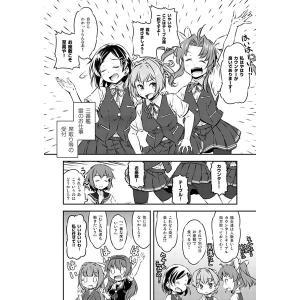 居酒屋鳳翔 14 / 柚子桃ジャム|akhb|05
