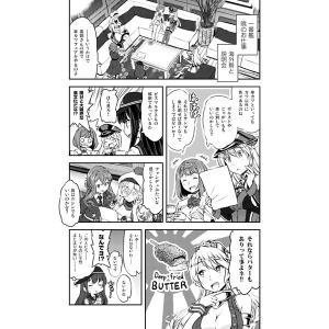 居酒屋鳳翔 14 / 柚子桃ジャム|akhb|06