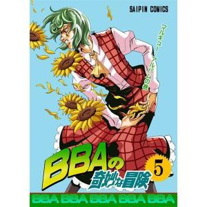 BBAの奇妙な冒険5 / さいピン akhb