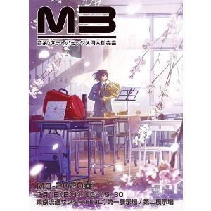M3−2020春カタログ / M3準備会事務局|akhb
