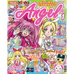 香港雑誌 ANGEL 2014年VOL.1創刊号 / 拓植社|akhb