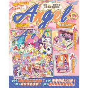 香港雑誌 ANGEL 2018年5月号 / 拓植社|akhb