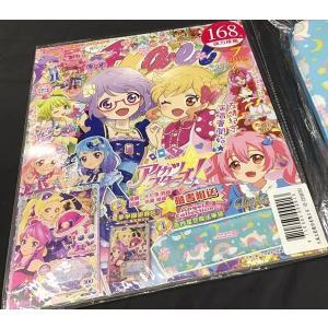 中古 香港雑誌 ANGEL 2019年7月号 / 拓植社 akhb