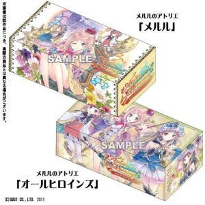 「アーランドの錬金術士」 コレクションボックス 「メルル」「オールヒロインズ」2種セット / サーファーズパラダイス AKBH|akhb
