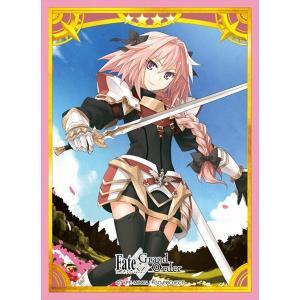 ブロッコリーキャラクタースリーブ Fate/Grand Orderライダー/アストルフォ / ブロッコリー|akhb