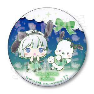 東方Project×サンリオキャラクターグッズ 76mmBIG缶バッジ 魂魄妖夢×ポチャッコ / エイコー|akhb