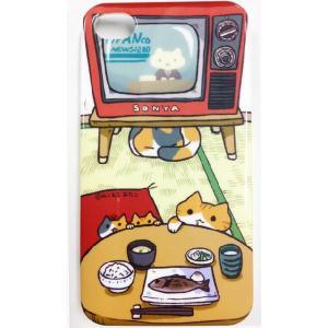 icat iPhone4iPhone4S カバー TV&ちゃぶ台  ピンクカンパニー メール便:2個まで可  入荷予定日2012−10−16  AKBH|akhb