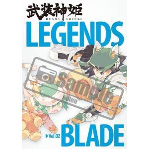 武装神姫原案イラスト集 LEGENDS Vol.02 BLADE / KADOKAWA|akhb