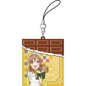 ラブライブ!サンシャイン!! チョコ型ラバーストラップ/国木田花丸 / ムービック