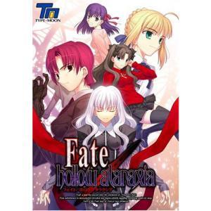 Fate/hollow ataraxia 通常版(DVD−ROM) / TYPE−MOON AKBH|akhb