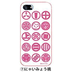 にゃいふぉんケース i−phone5用ケースにゃいみょう桃/ ピンクカンパニー 発売日2013−04下旬予定 AKBH|akhb
