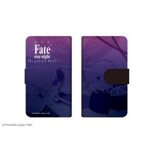 劇場版「Fate/stay night Heaven's Feel 」ダイアリースマホケース for マルチサイズ「M」 02 / カナリア 入荷予定2017年11月頃 AKBH|akhb