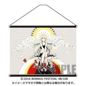 BON−FES48 タペストリー(紀伊カンナ) / BONNOU FESTIVAL 入荷予定2016年03月頃 AKBH|akhb