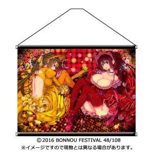 BON−FES48 タペストリー(こめ) / BONNOU FESTIVAL 入荷予定2016年03月頃 AKBH|akhb