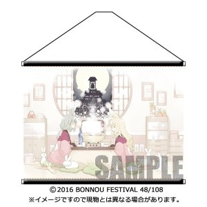 BON−FES48 タペストリー(桜庭友紀) / BONNOU FESTIVAL 入荷予定2016年03月頃 AKBH|akhb