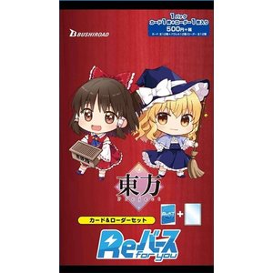 Reバース for you カード&ローダーセット 東方Project 1BOX / ブシロード|akhb