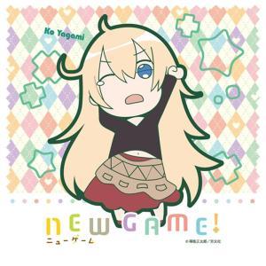 NEW GAME!ぽっぷちキャラクターマルチクロス。やがみ コウ。 / イザナギ 発売日2015−06−30|akhb