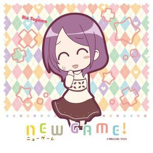 NEW GAME!ぽっぷちキャラクターマルチクロス。とおやま りん。 / イザナギ 発売日2015−06−30|akhb