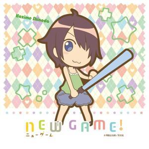 NEW GAME!ぽっぷちキャラクターマルチクロス。しのだ はじめ。 / イザナギ 発売日2015−06−30|akhb