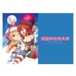 東方Project クリアファイル2種セット(八雲家/ヘカーティア&クラウンピース) / 博麗神社社務所|akhb