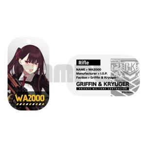 ドールズフロントライン 戦術人形専用タグ10 WA2000 / イザナギ akhb