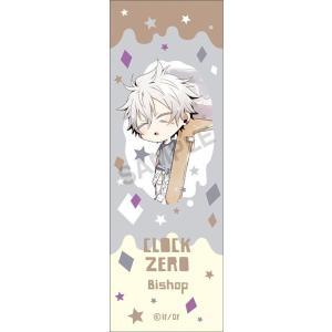 CLOCK ZERO ボールペン ビショップ / Gift 入荷予定2016年01月頃 AKBH|akhb