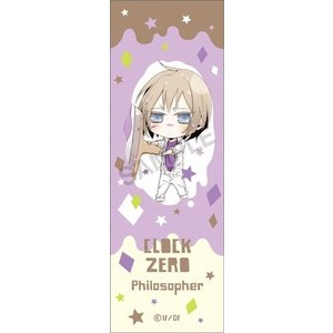 CLOCK ZERO ボールペン 哲学者 / Gift 入荷予定2016年01月頃 AKBH|akhb