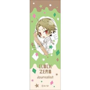 CLOCK ZERO ボールペン 情報屋 / Gift 入荷予定2016年01月頃 AKBH|akhb