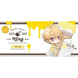 CLOCK ZERO マグカップ キング / Gift 入荷予定2016年01月頃 AKBH|akhb