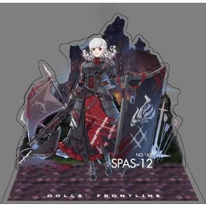 戦術人形コレクション 暗黒迷宮 SPAS−12 ゴブリンハンター / サンボーンジャパン|akhb