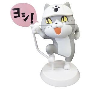 仕事猫ソフビフィギュア(1)ヨシ! / トイズキャビン akhb