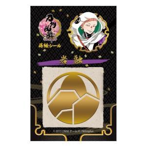 刀剣乱舞 蒔絵シール 岩融 / ホビーストック 発売日2015−04−30 AKBH akhb