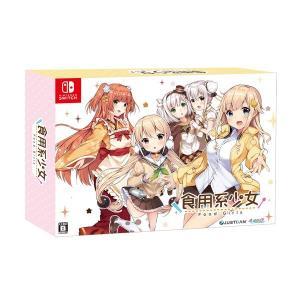 食用系少女 Food Girls 限定版 Nintendo Switch / JUSTDAN INTERNATIONAL akhb