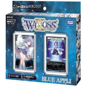 ウィクロスTCG 構築済みデッキ ブルーアプリ WXD−03 / タカラトミー 発売日2014−04−26 AKBH|akhb